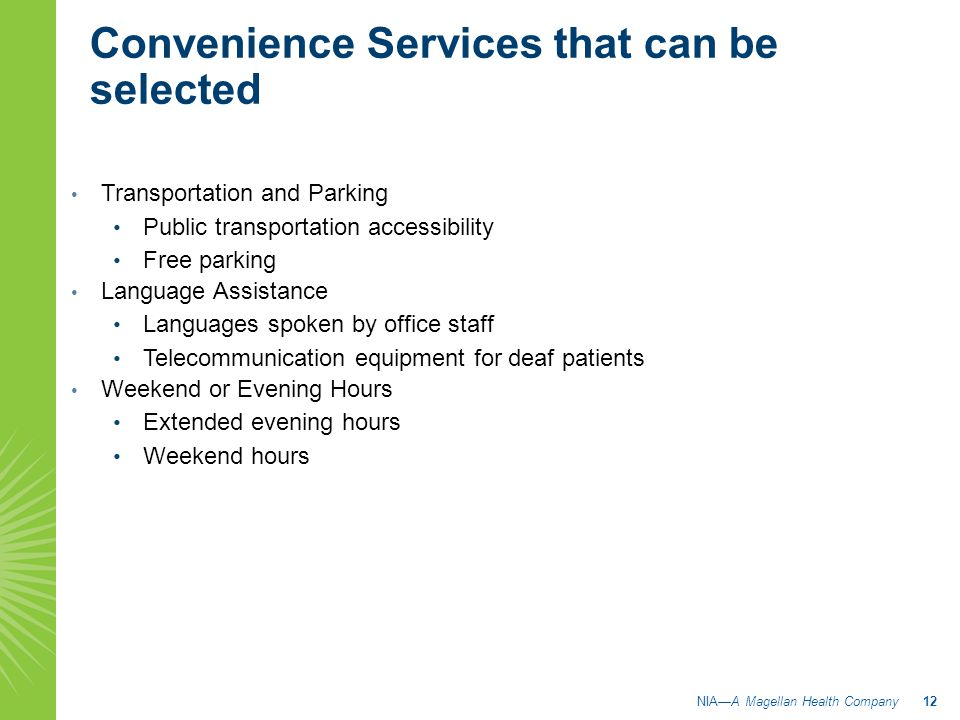 Convenience Services that can be selected