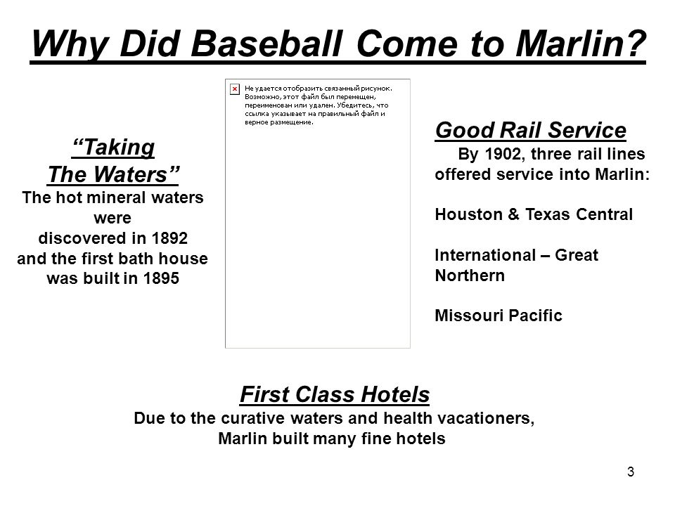 Why Did Baseball Come to Marlin
