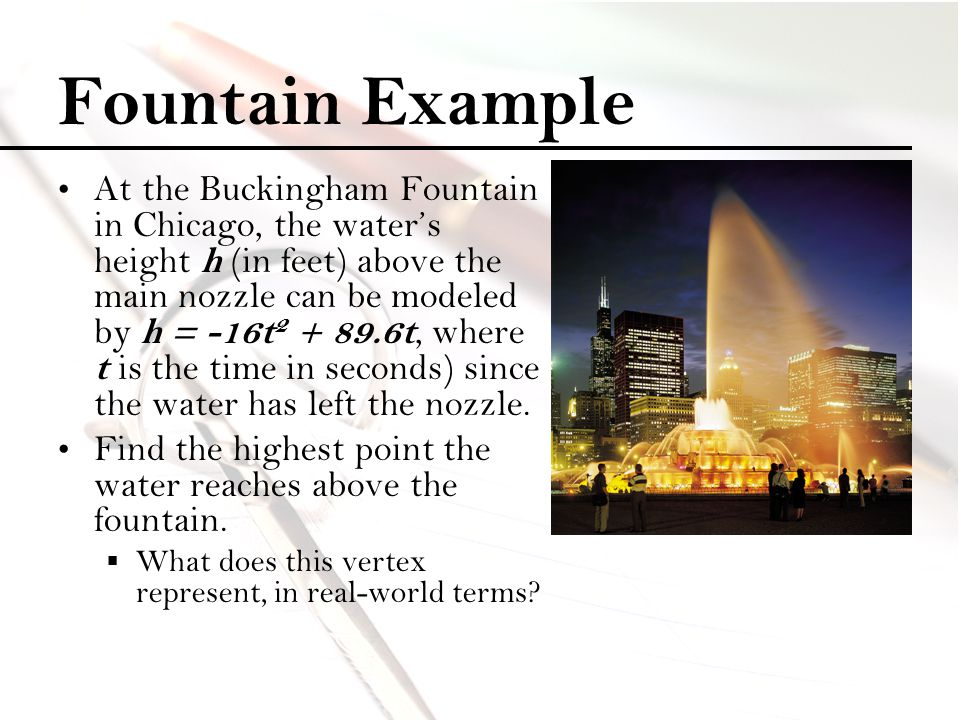 Fountain Example
