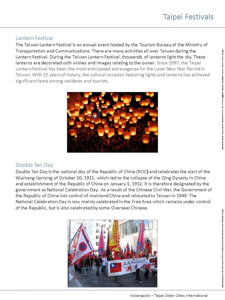 Taipei Festivals Lantern Festival Double Ten Day