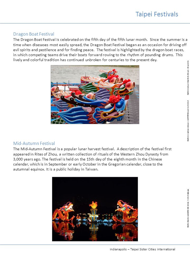 Taipei Festivals Dragon Boat Festival Mid-Autumn Festival