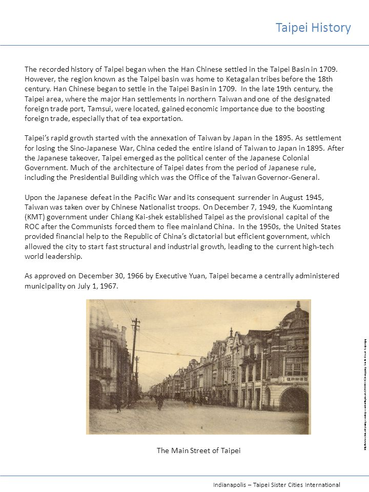 Taipei History
