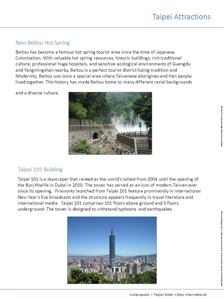 Taipei Attractions New Beitou Hot Spring Taipei 101 Building