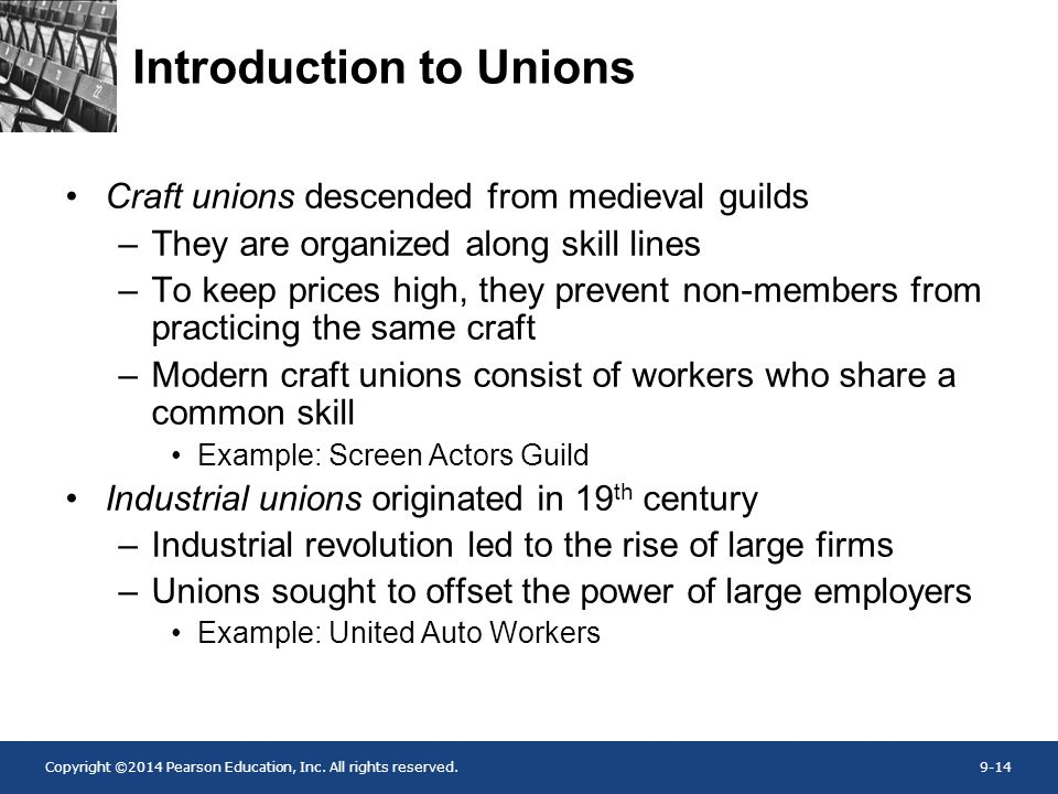 Introduction to Unions