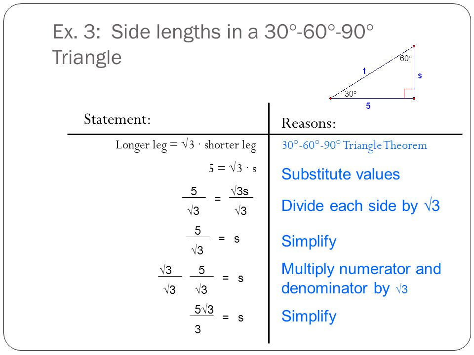 Ex. 3: Side lengths in a 30°-60°-90° Triangle