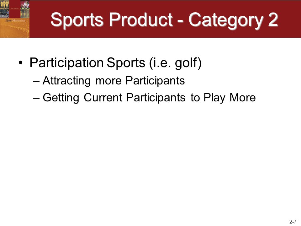 Sports Product - Category 2