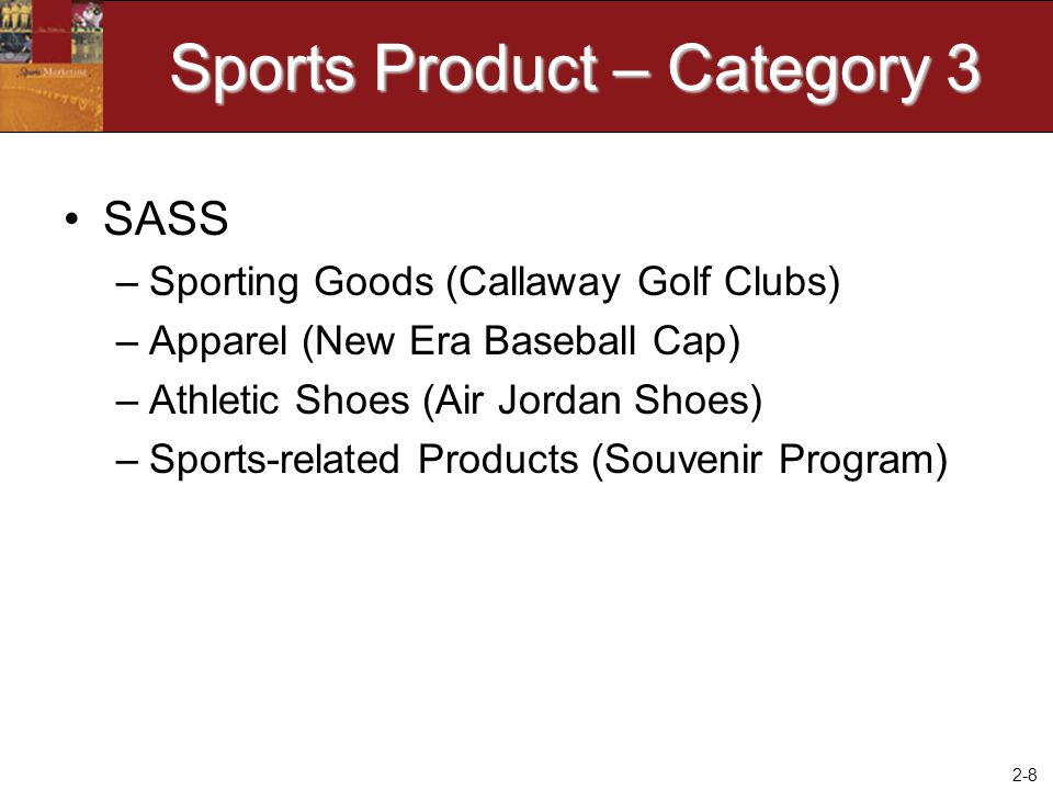 Sports Product – Category 3