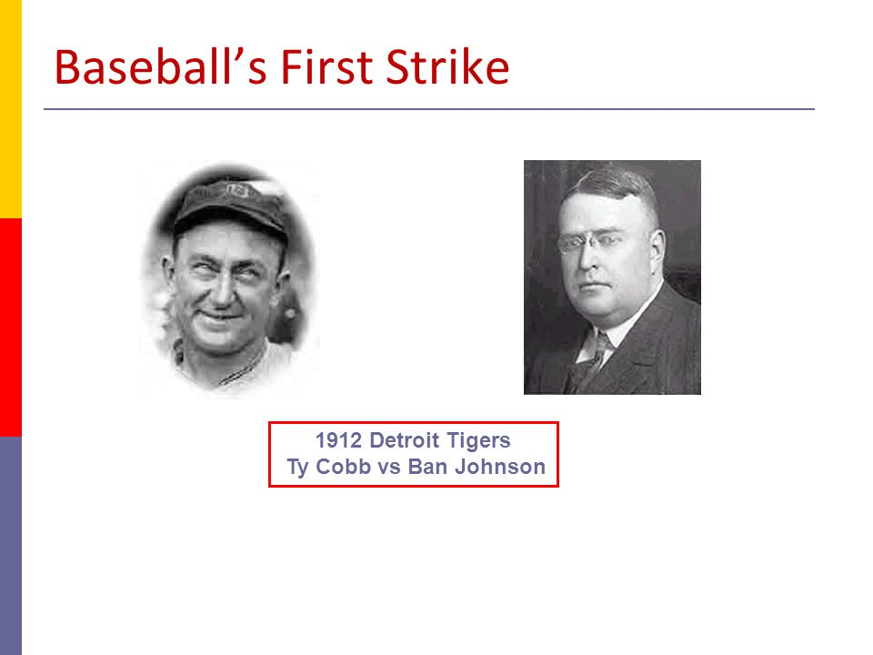 Baseball's First Strike