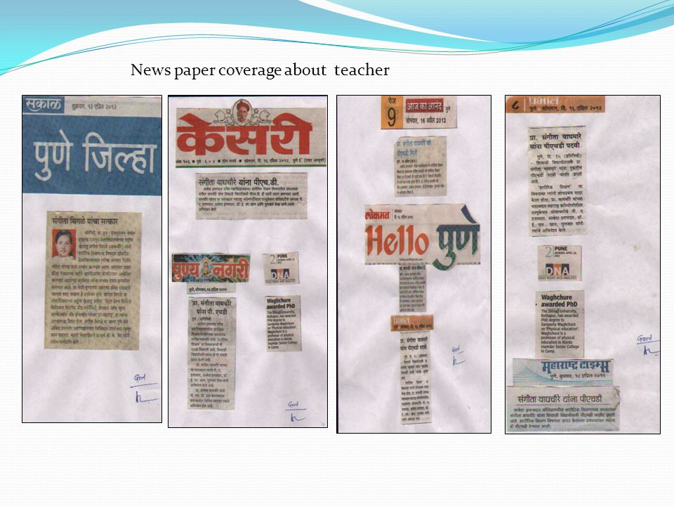 News paper coverage about teacher