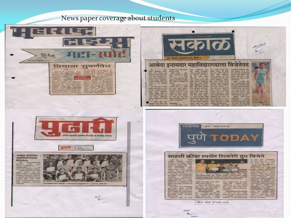 News paper coverage about students
