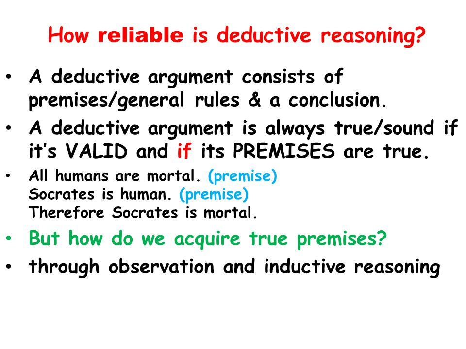 How reliable is deductive reasoning