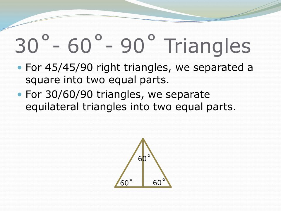 132 Part 1 45 45 90 Triangles ppt download – 30 60 90 Triangles Worksheet