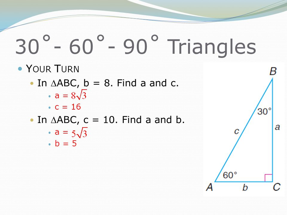 30˚- 60˚- 90˚ Triangles Your Turn In ABC, b = 8. Find a and c.
