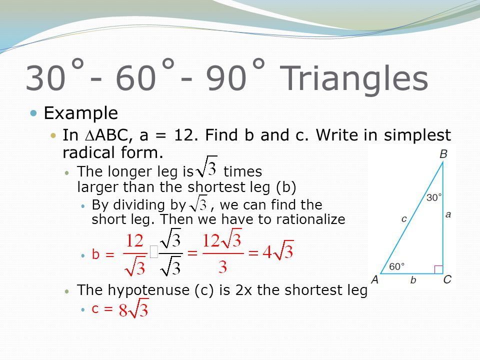 30˚- 60˚- 90˚ Triangles Example