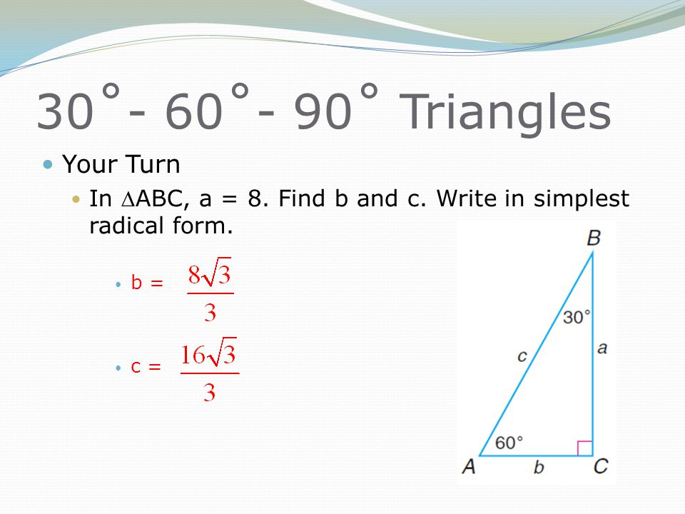 30˚- 60˚- 90˚ Triangles Your Turn