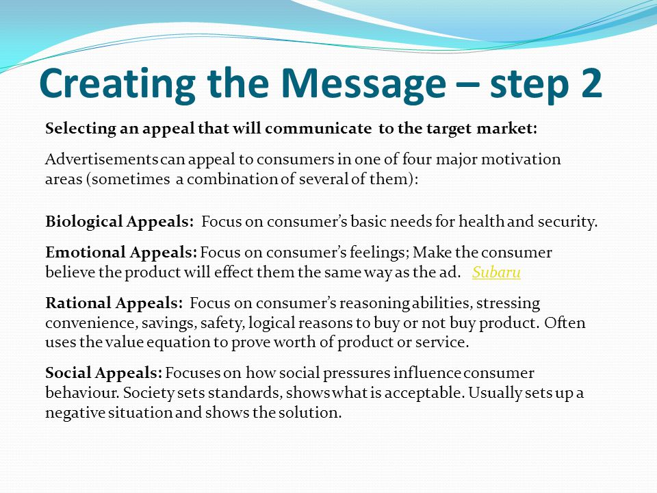 Creating the Message – step 2