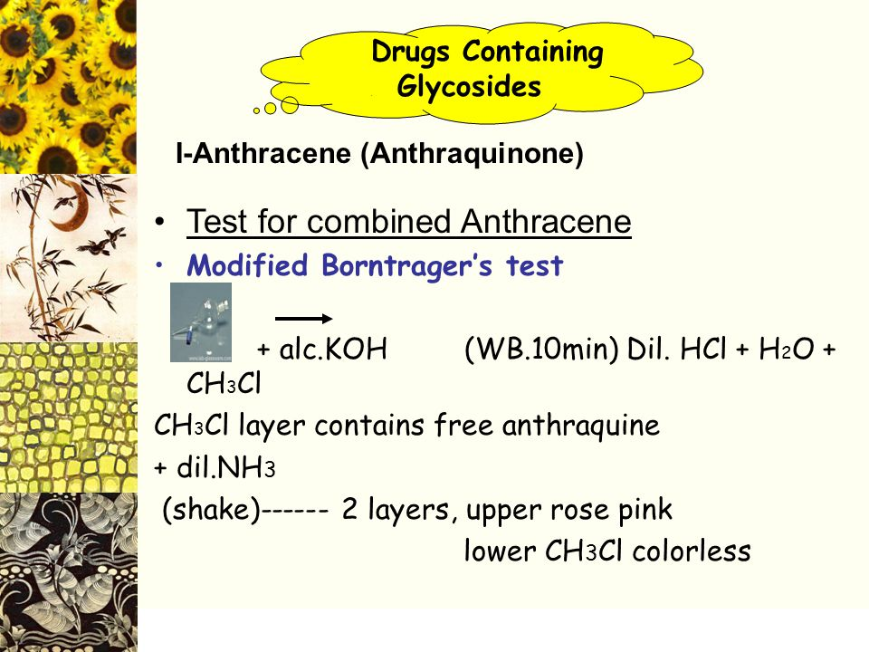 Test for combined Anthracene