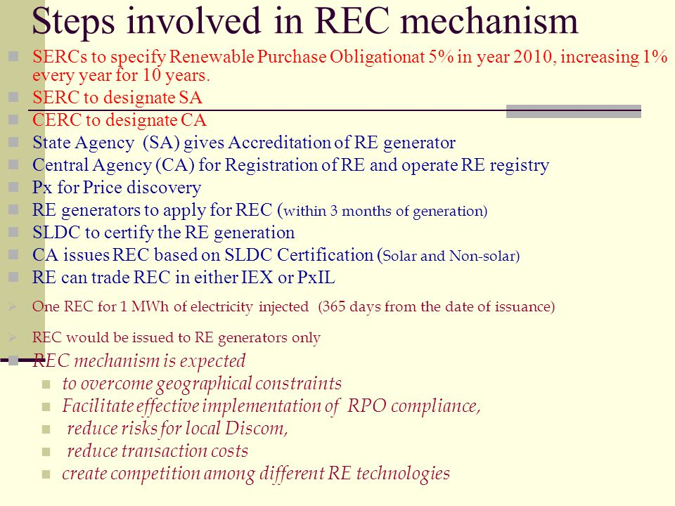 Steps involved in REC mechanism