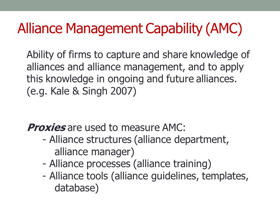 Alliance Management Capability (AMC)