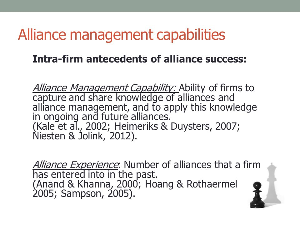 Alliance management capabilities