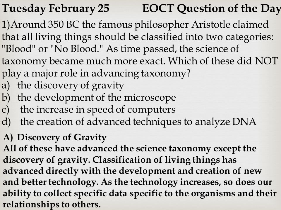 Tuesday February 25 EOCT Question of the Day