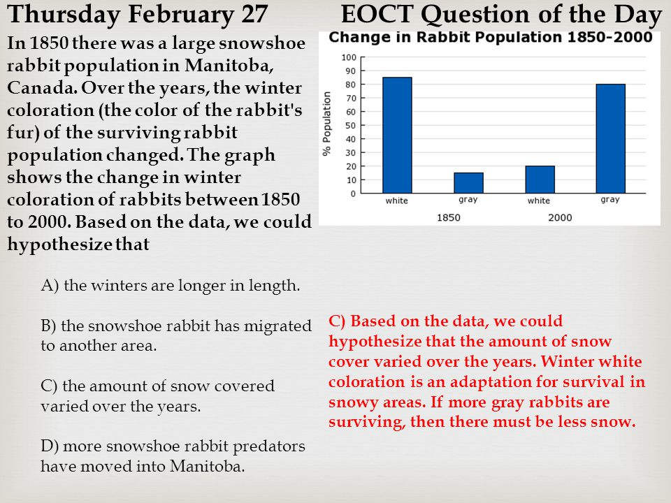 Thursday February 27 EOCT Question of the Day