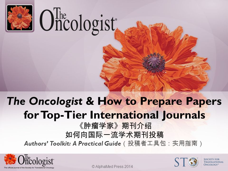 The Oncologist & How to Prepare Papers for Top-Tier International Journals
