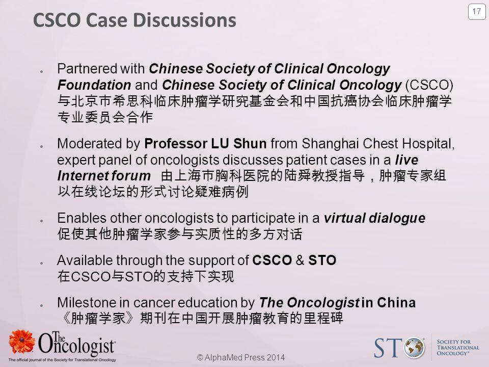 CSCO Case Discussions