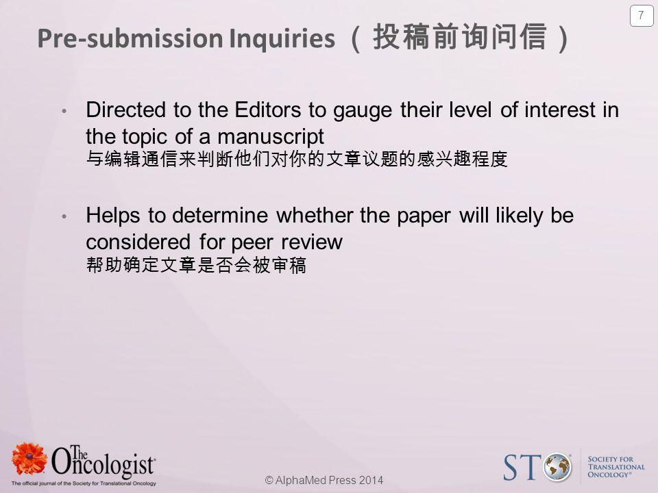 Pre-submission Inquiries (投稿前询问信)