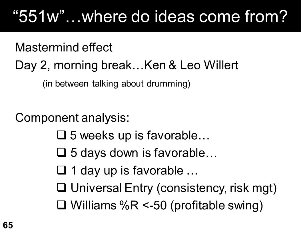 551w …where do ideas come from