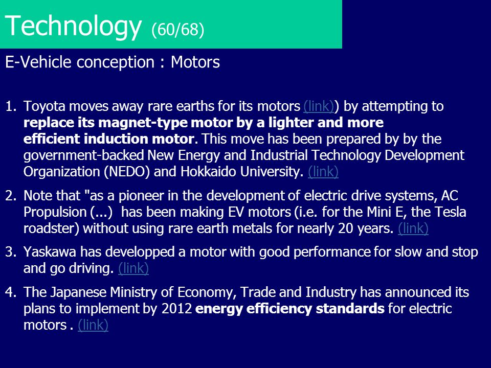 Technology (60/68) E-Vehicle conception : Motors