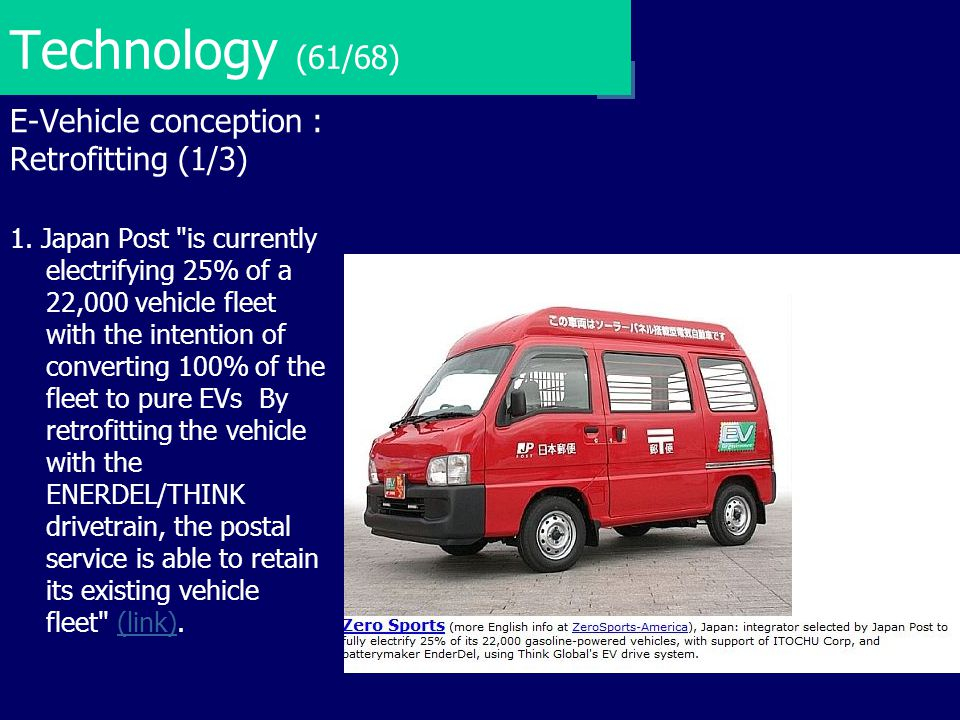 Technology (61/68) E-Vehicle conception : Retrofitting (1/3)