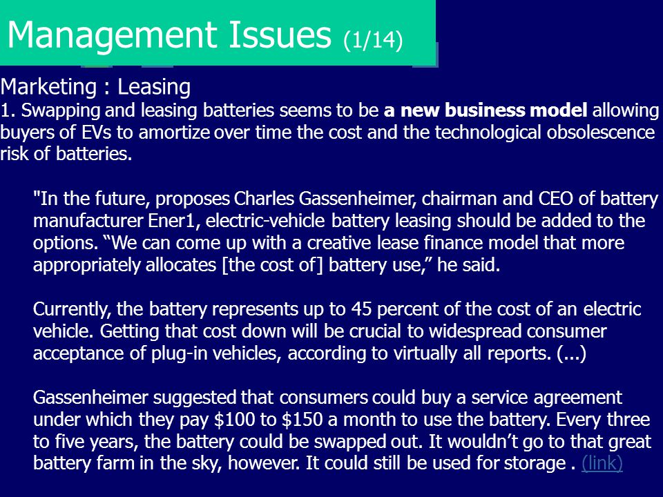 Management Issues (1/14) Marketing : Leasing