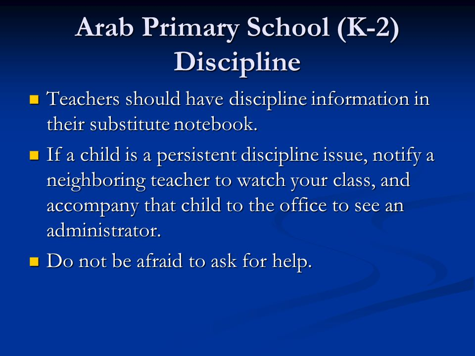 Arab Primary School (K-2) Discipline