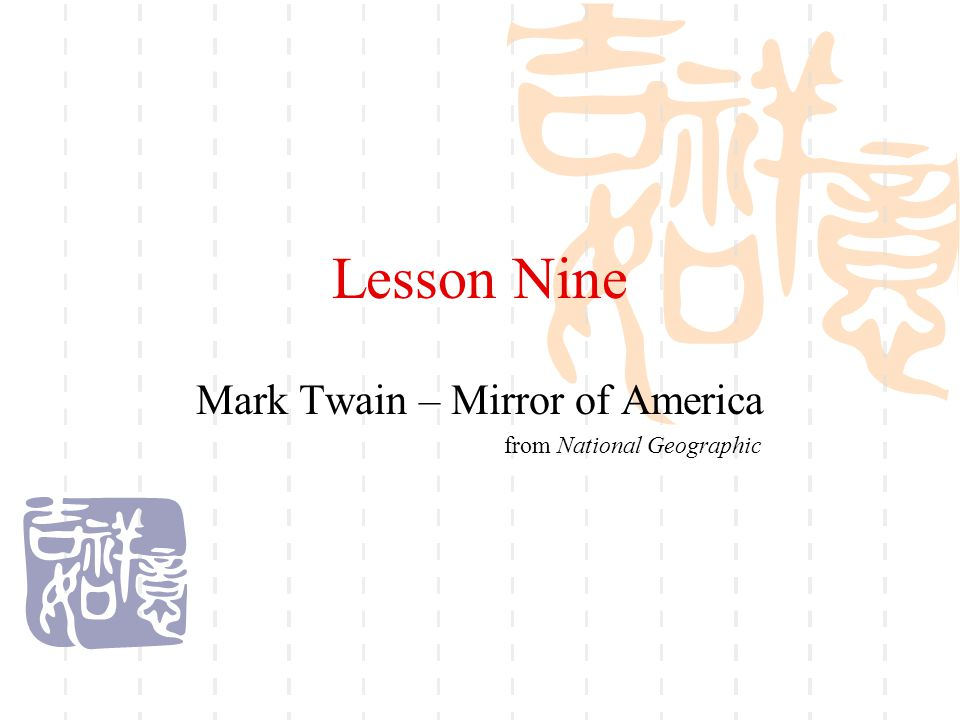 Mark Twain – Mirror of America from National Geographic