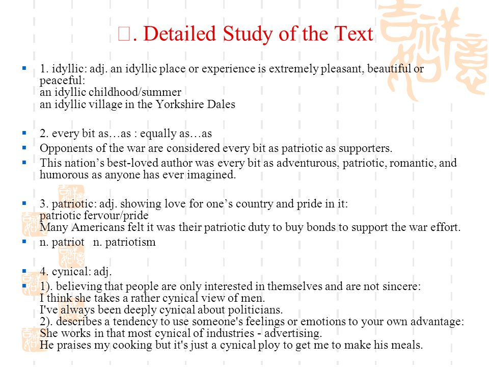 Ⅴ. Detailed Study of the Text
