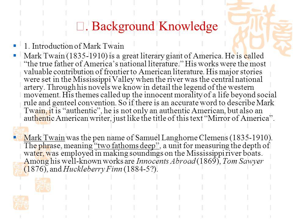 Ⅰ. Background Knowledge