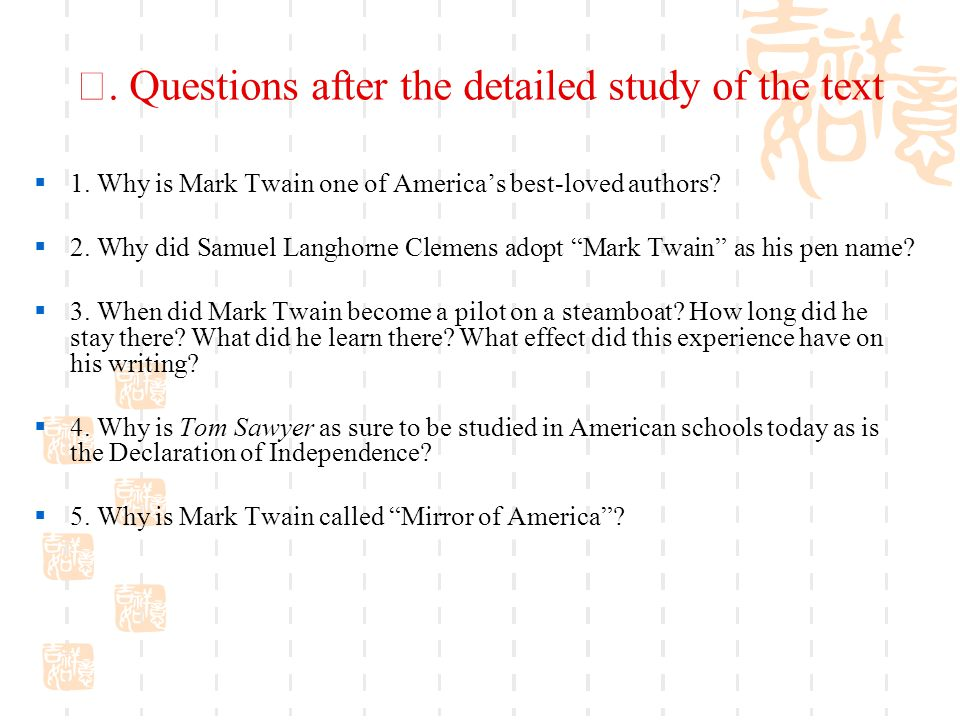 Ⅱ. Questions after the detailed study of the text