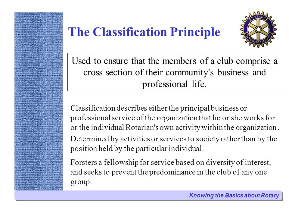 The Classification Principle