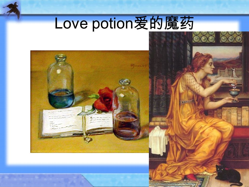Love potion爱的魔药 中国地质大学长城学院