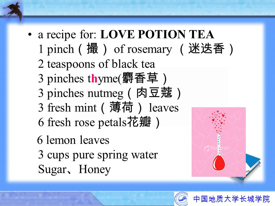 6 lemon leaves 3 cups pure spring water Sugar、Honey