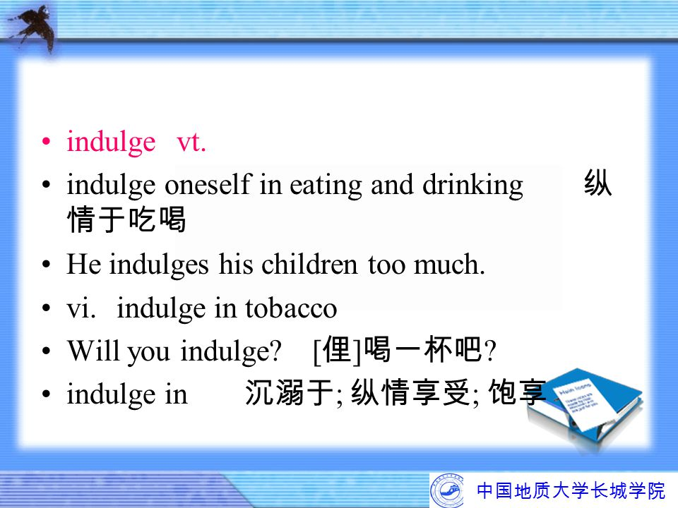 indulge oneself in eating and drinking 纵情于吃喝