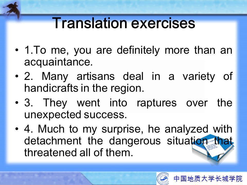 Translation exercises