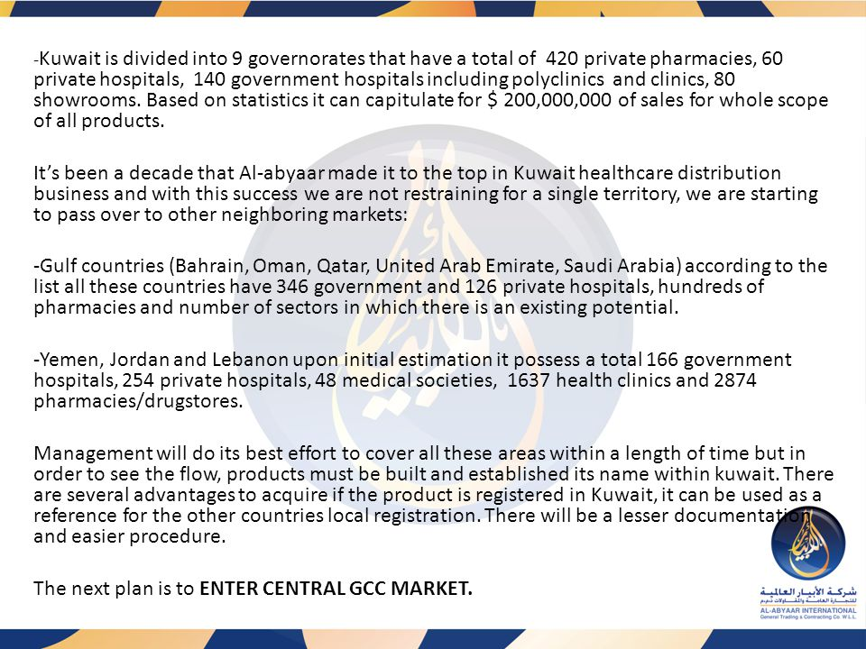 The next plan is to ENTER CENTRAL GCC MARKET.