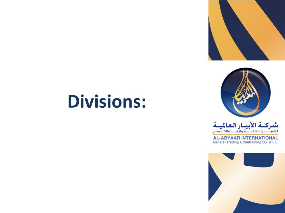 Divisions: