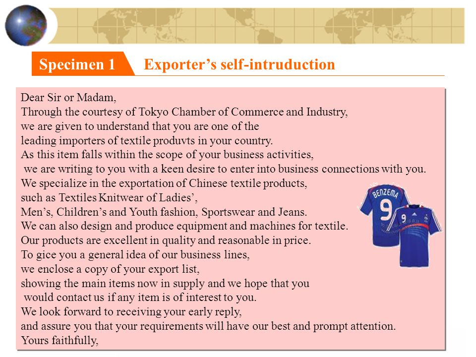 Exporter's self-intruduction