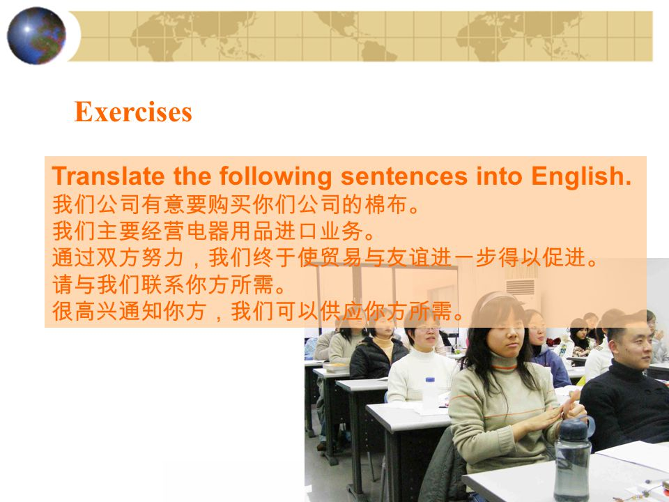 Exercises Translate the following sentences into English.