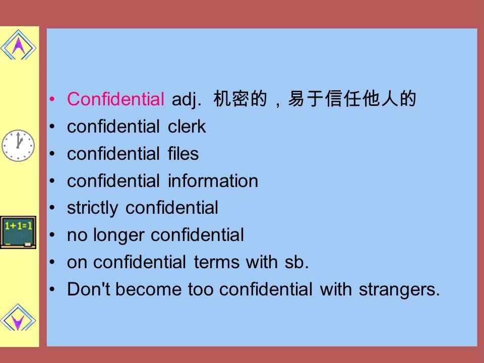 Confidential adj. 机密的,易于信任他人的