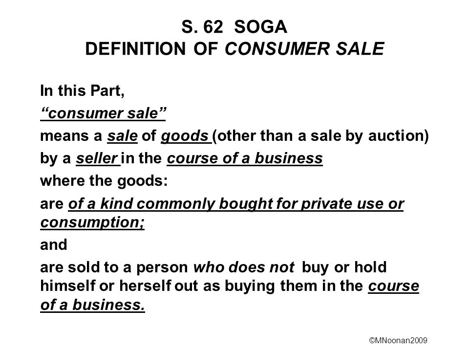 S. 62 SOGA DEFINITION OF CONSUMER SALE