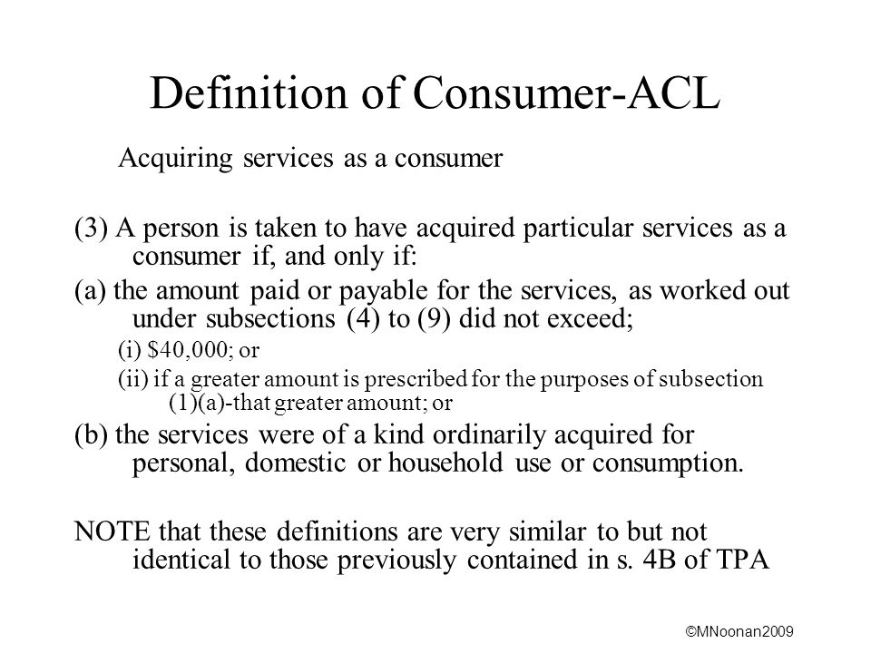 Definition of Consumer-ACL